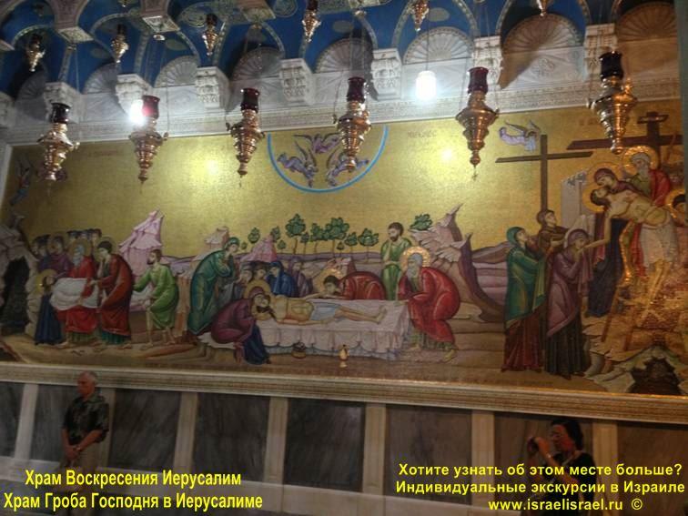 Часы открытия храм гроба господня