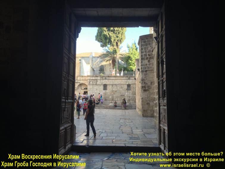 Гора голгофа в храме Иерусалима