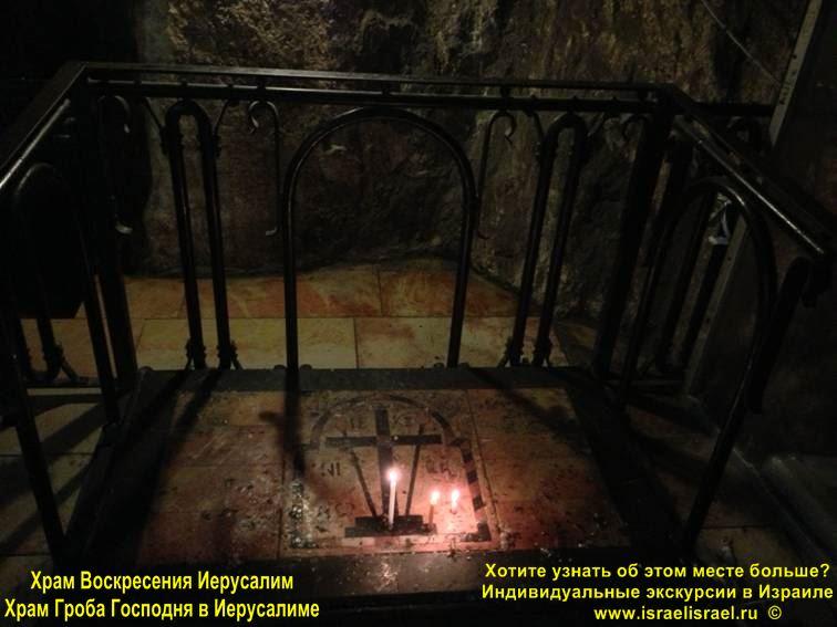 Храм воскресения в Иерусалиме старый город