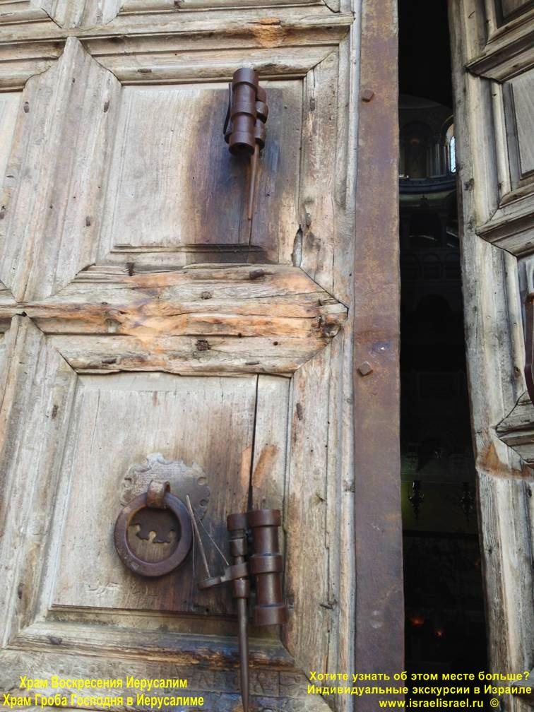 Открытие дверей храм гроба господня