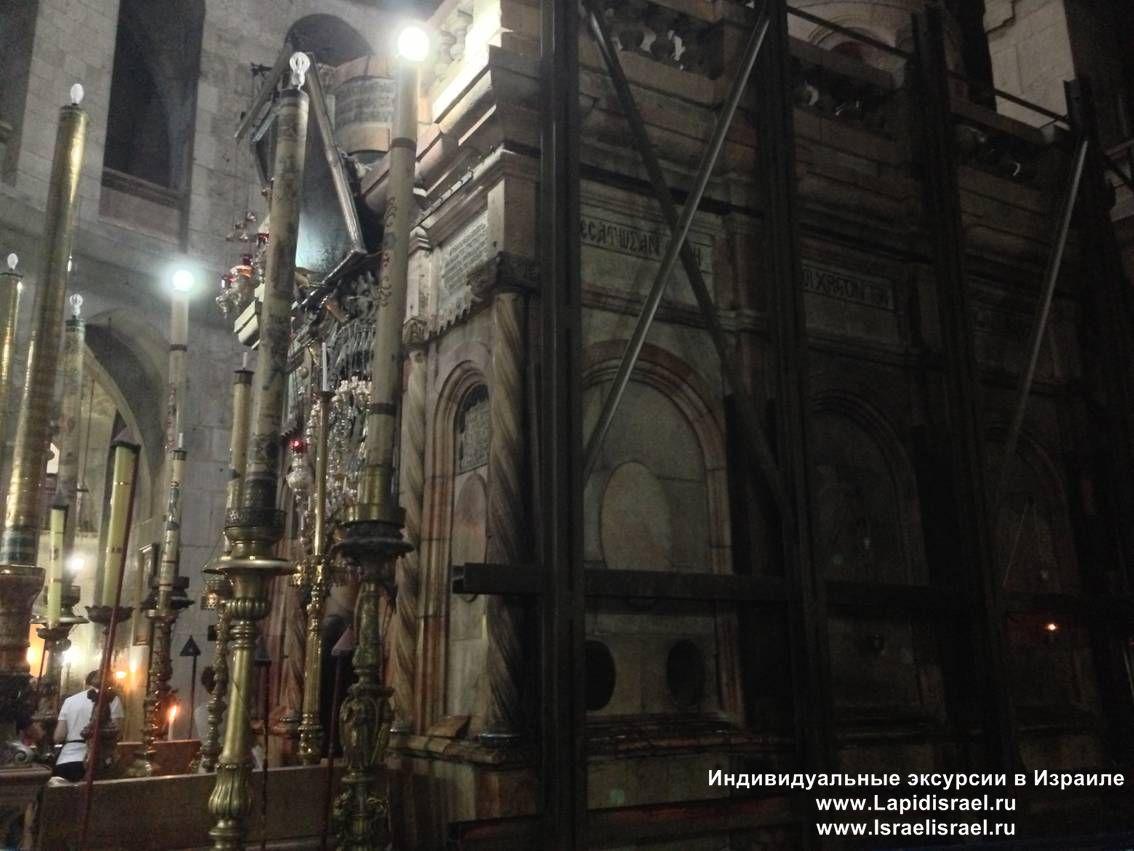 гробница иисуса христа