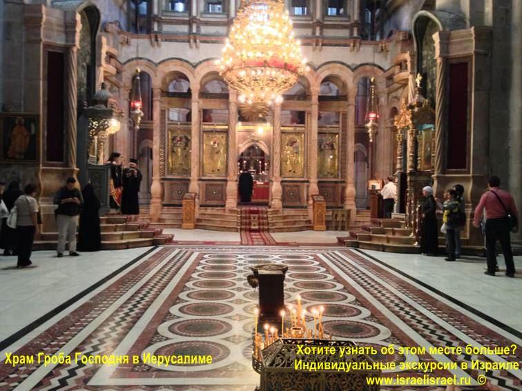 гроб господень в иерусалиме видео