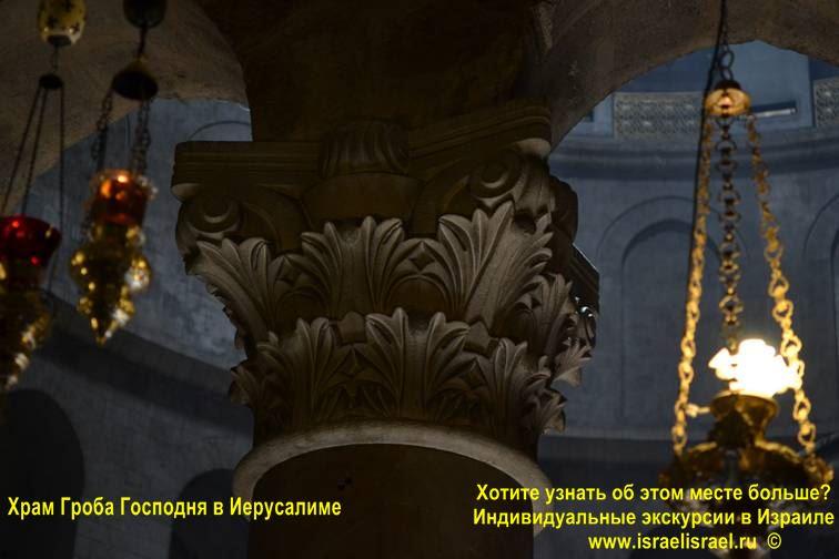 гроб господень в иерусалиме огонь