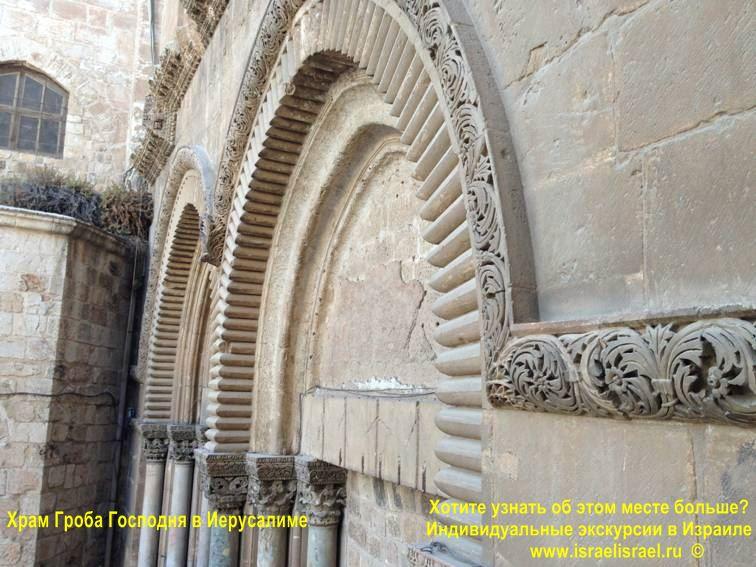 иерусалим храм гроба господня онлайн