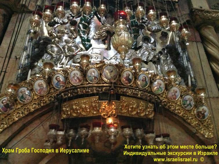 в иерусалиме открыли гроб господень