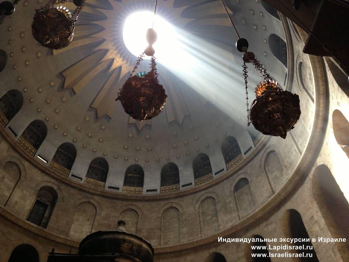 Храм гроба господня Кувуклия
