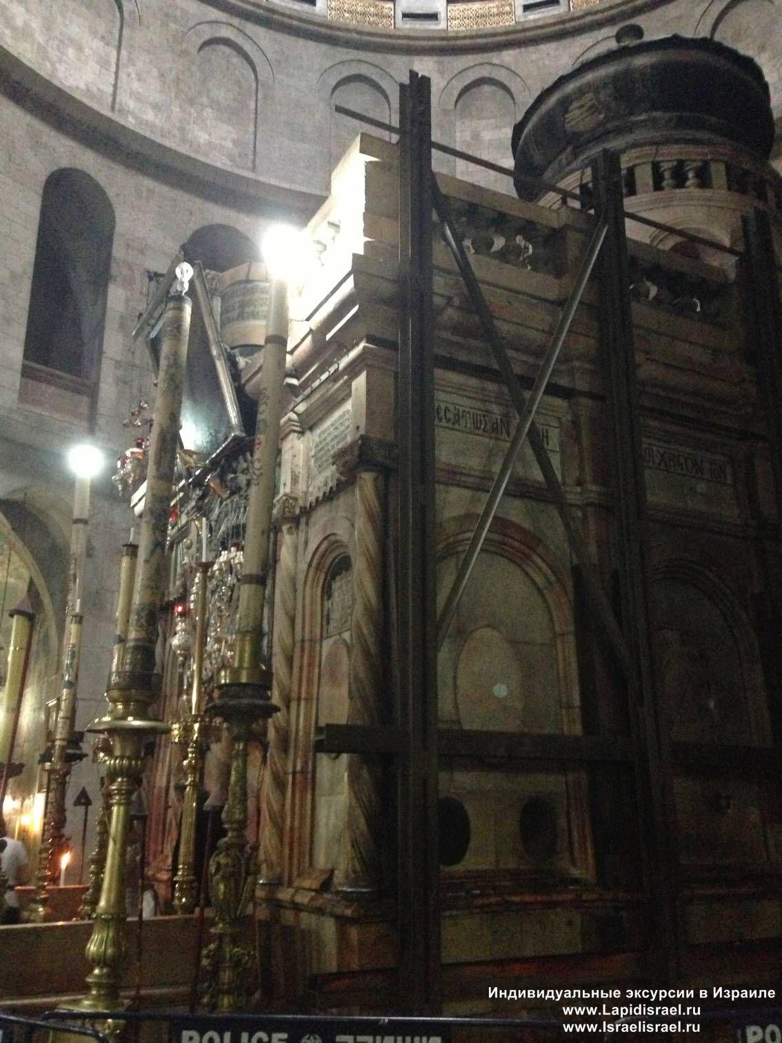 где похоронен иисус