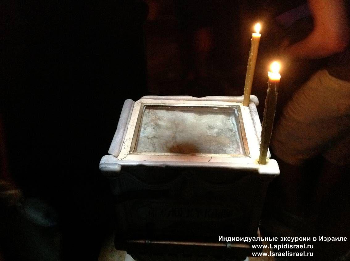 похоронили иисуса
