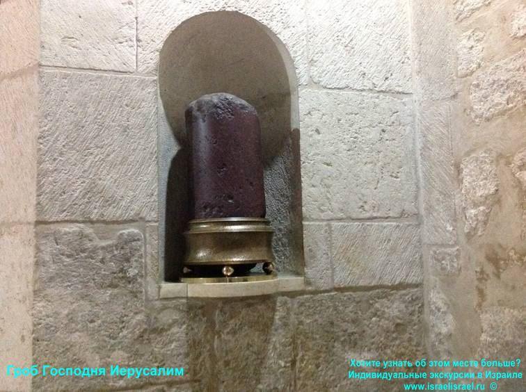 Иерусалимский храм воскресения