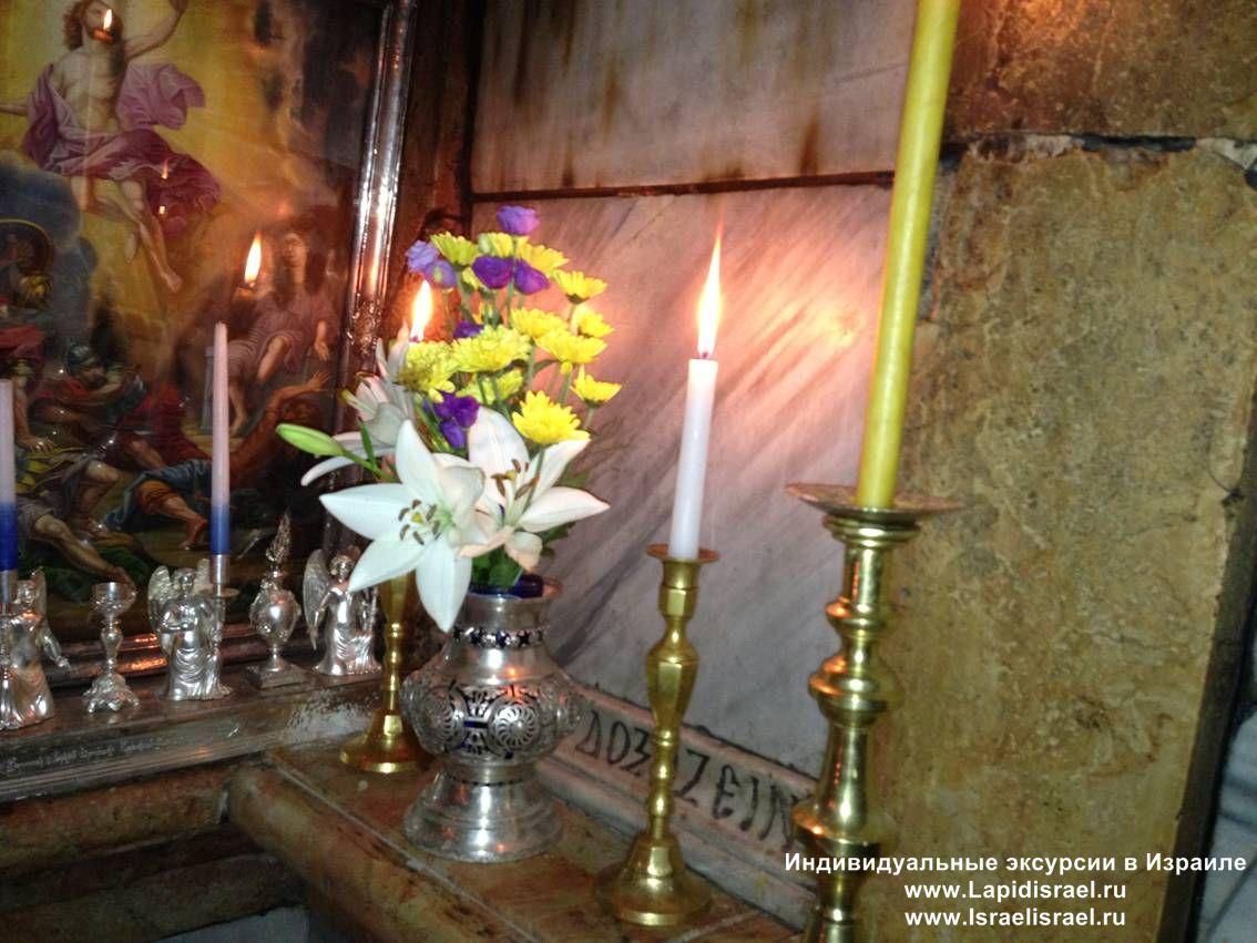 гробница иисуса христа в иерусалиме