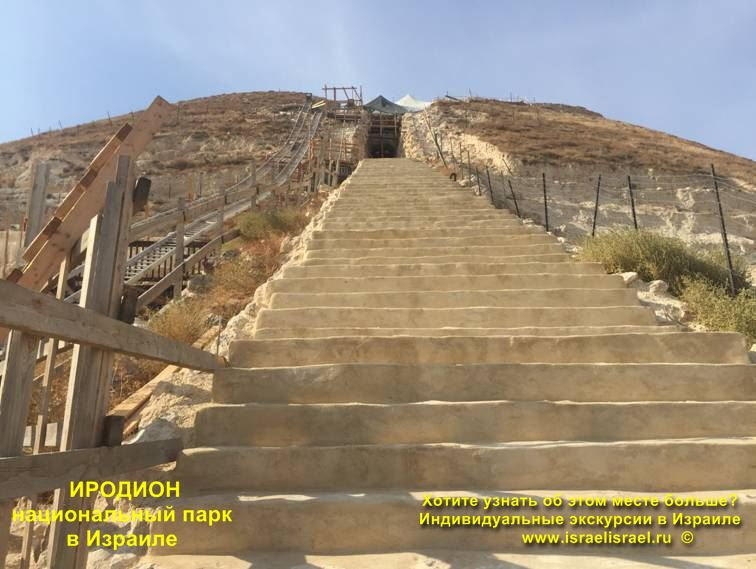 Tomb of the Herod family