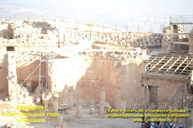 Herodion Israel Travel Guide