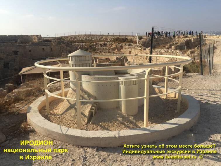 Найдена могила царя Ирода