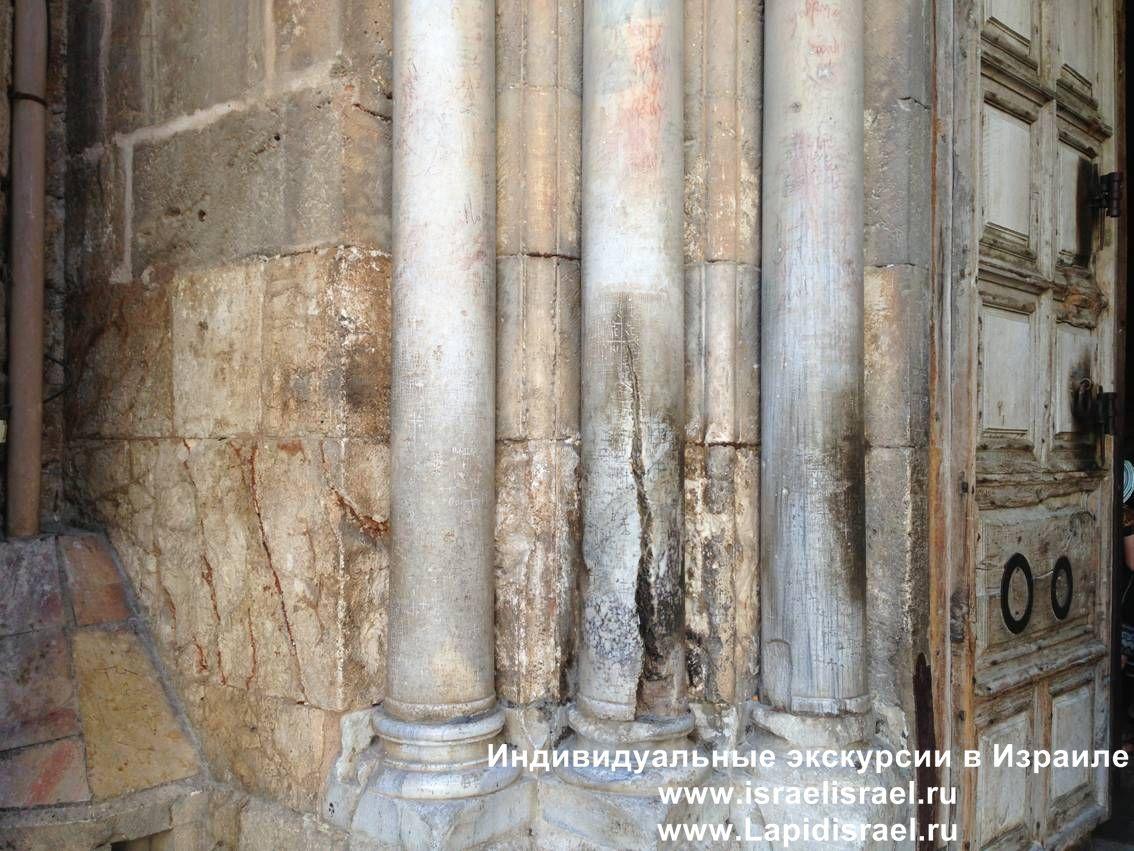 Благодатный огонь из колонны