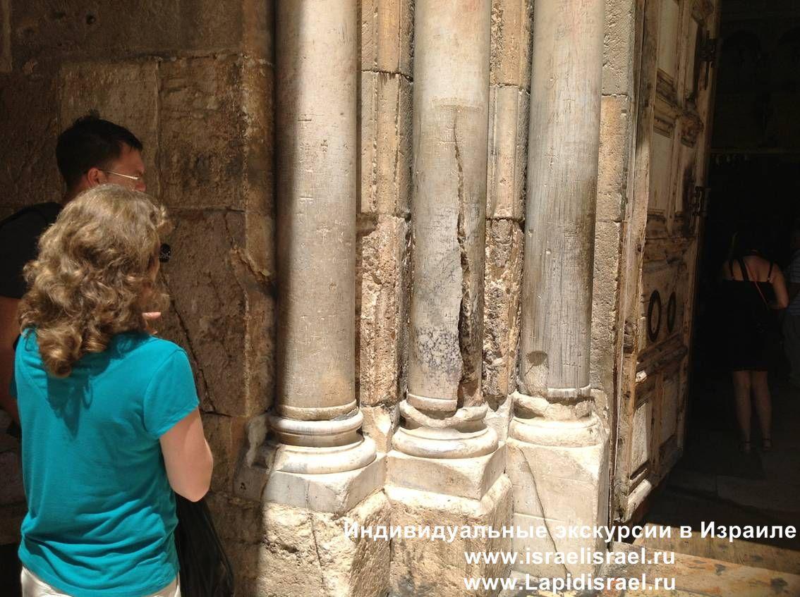 Где колонна огня в Иерусалиме