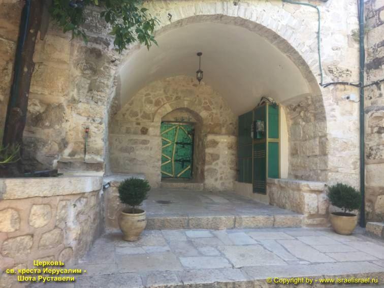 молитва святому кресту Иерусалимскому