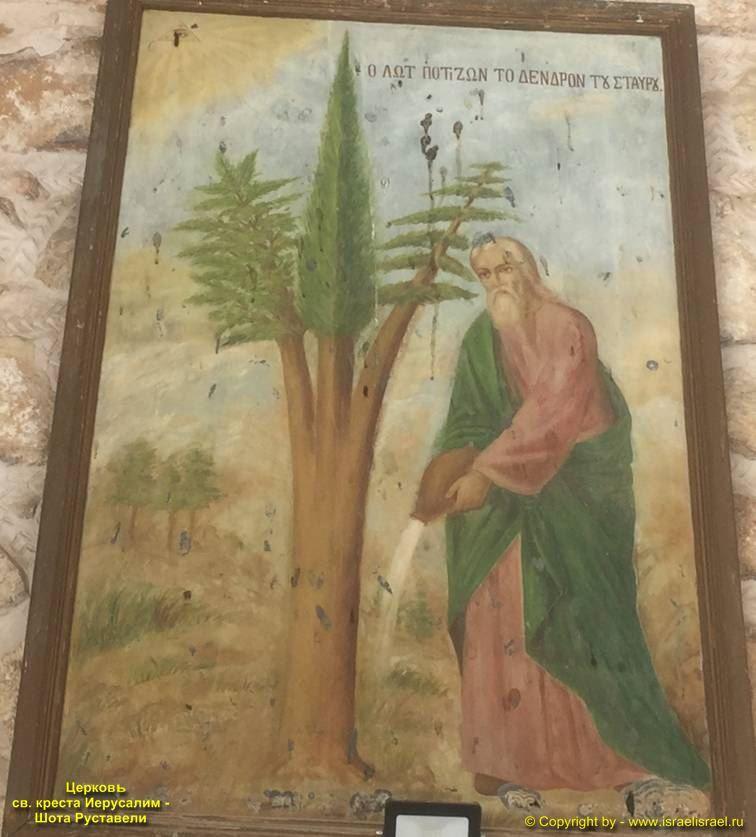 воздвижения святого креста