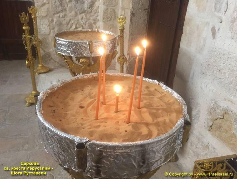 крестом поклоняемся владыко и святое