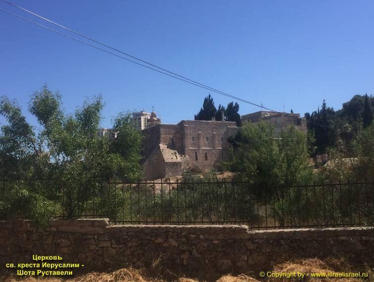 Израиль церковь святого креста