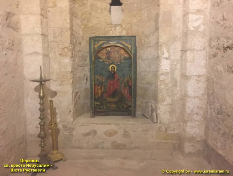 церковь воздвижения святого креста в Иерусалиме