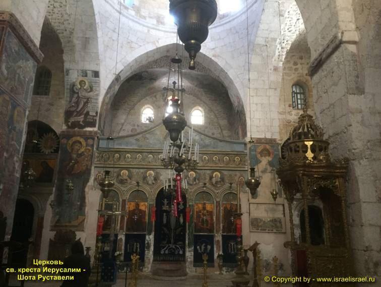 храм святого креста западный Иерусалим