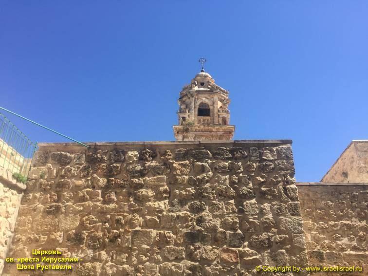 святой крест город Иерусалим