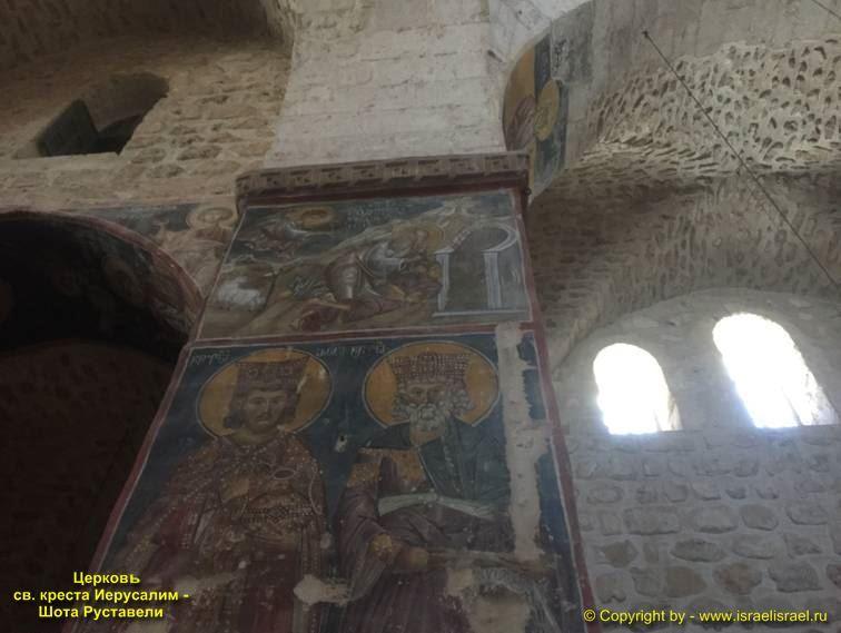 шота руставели в иерусалиме