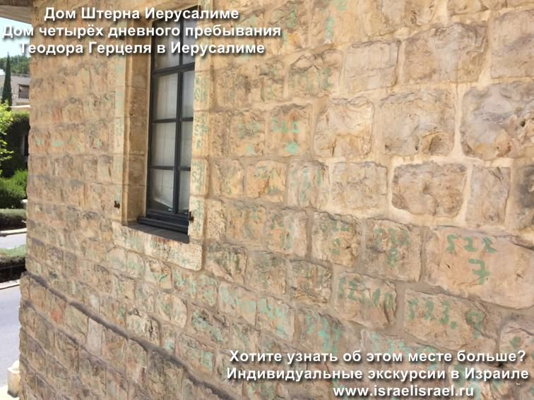 теодор герцль еврейское государство читать