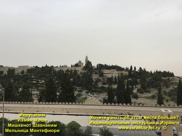 районы Иерусалима Путеводитель по Израилю
