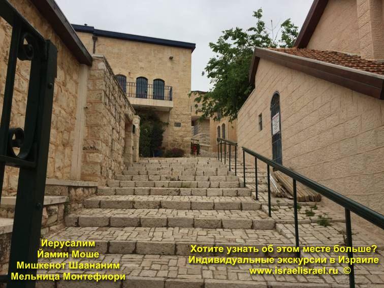 Иерусалим экскурсии на русском языке