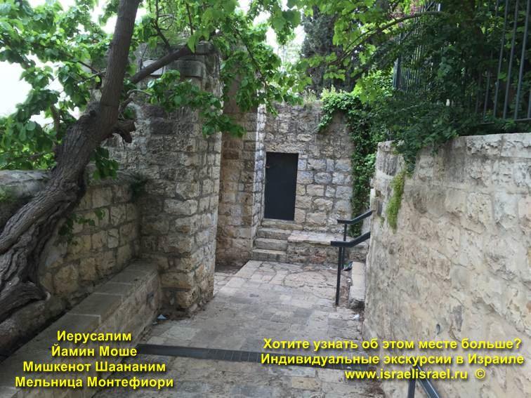 Групповые экскурсии в Израиле