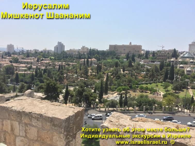 Jerusalem Montefiore, Moses