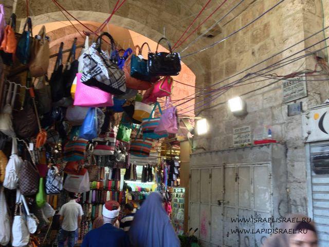 Базар Дамасские ворота Иерусалима