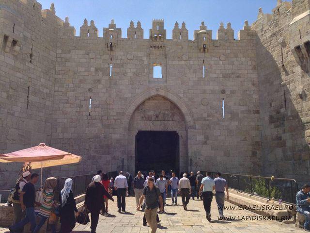 тер акты Дамасские ворота Иерусалима