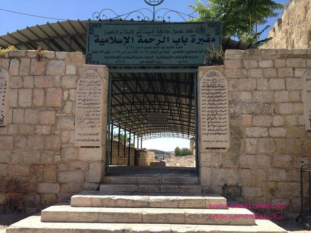 Золотые ворота возле стен Иерусалима