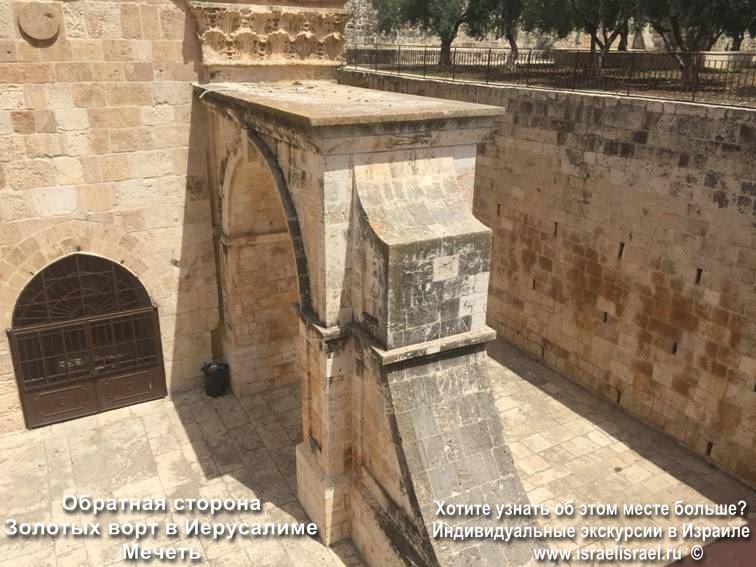 Вербное воскресение у золотых ворот в Иерусалиме