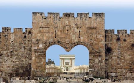Че значемы врата милосердия Израиль