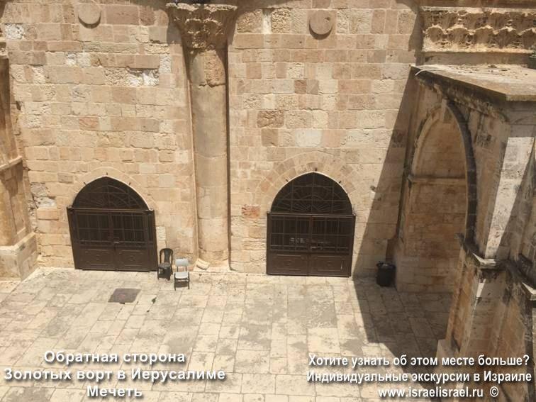 Храмовая гора у золотых ворот