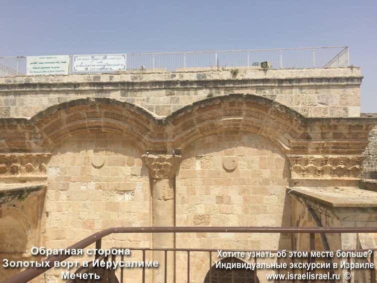 исследование про ворота иерусалима