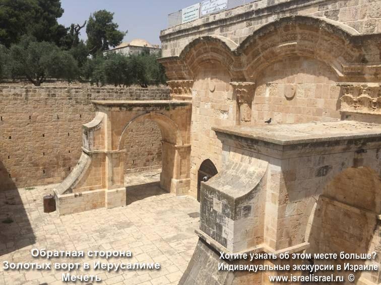 ворота иерусалима и их значения