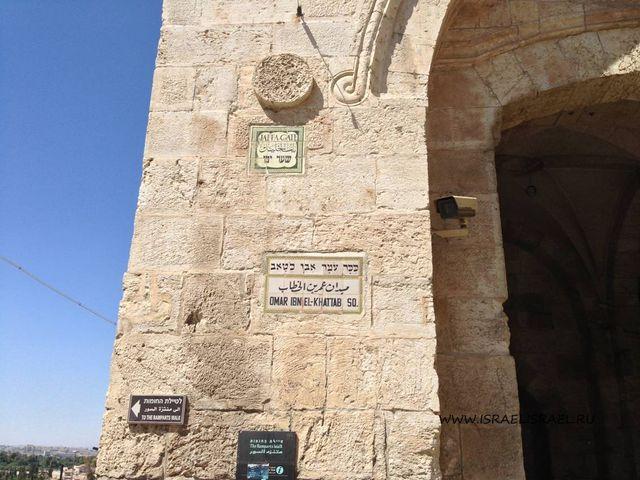 яффские ворота на карте