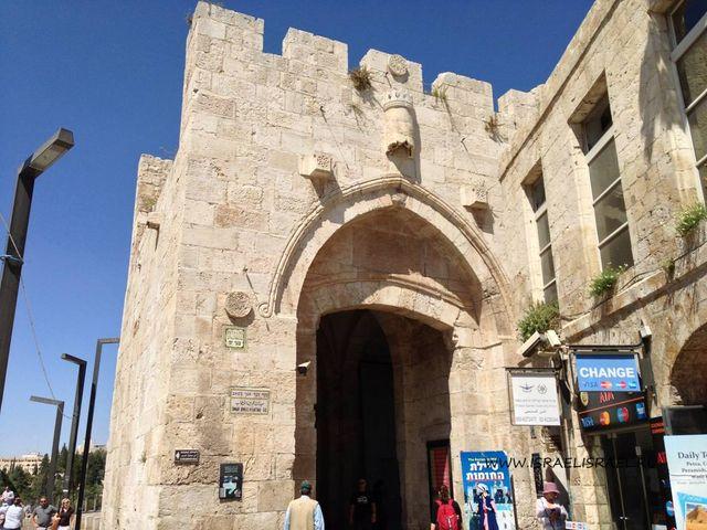 яффские ворота старый город