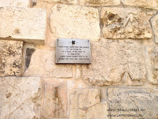 Where is the new gate of the old city of Jerusalem