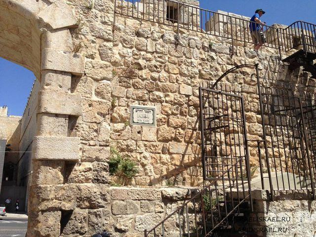 Новые воротакак пройти в Иерусалиме