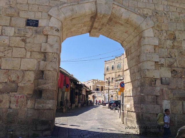 Кварталы Иерусалима новые ворота
