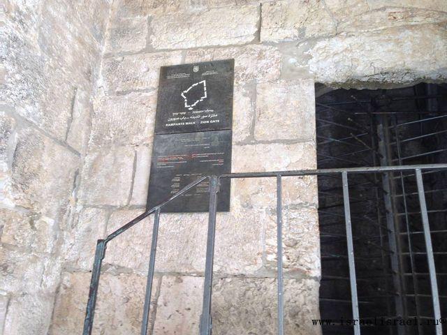 Сионские ворота на горе Сион