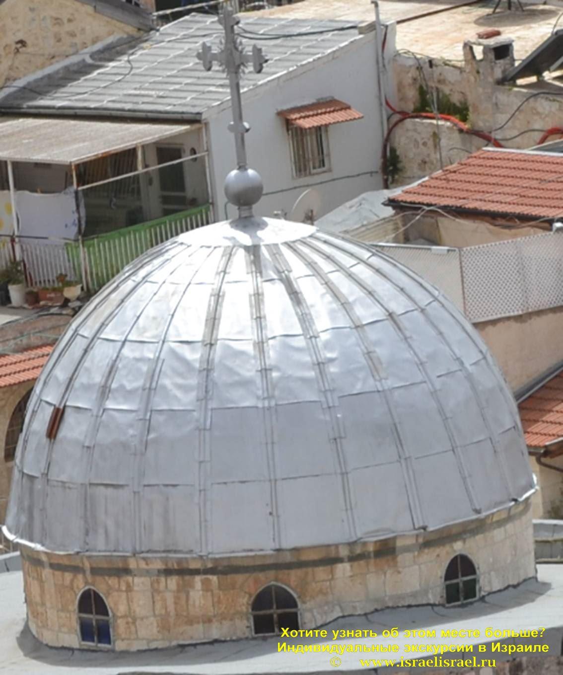 Иерусалим храм Иоанна крестителя