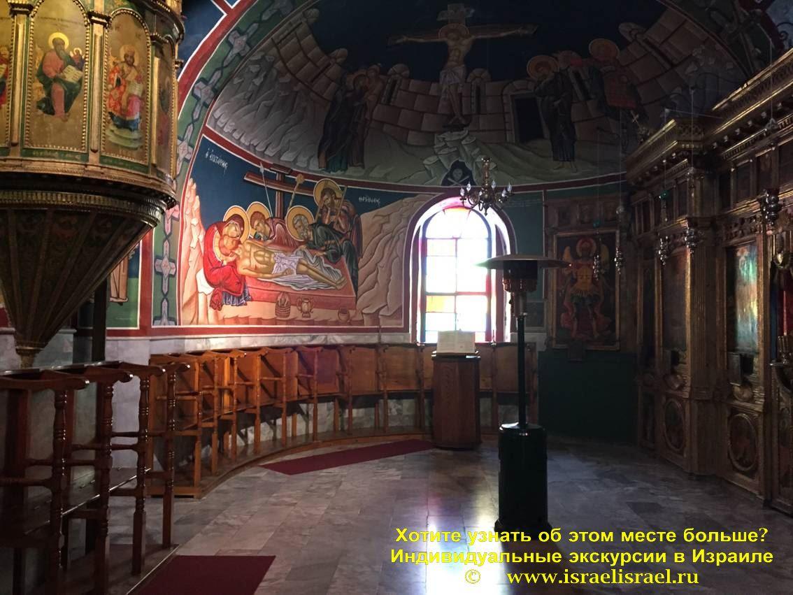 Дом Иоанна Предтечи греческая церковь