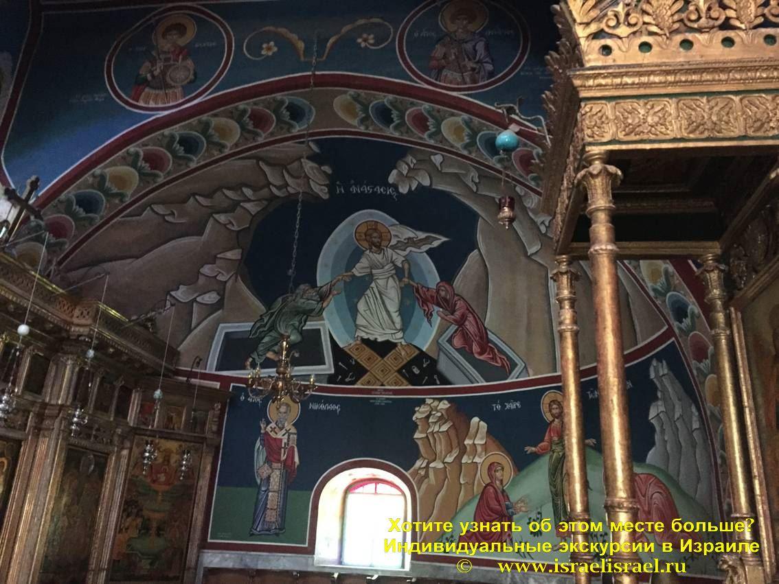 Монастырь Иоанна Крестителя Израиль