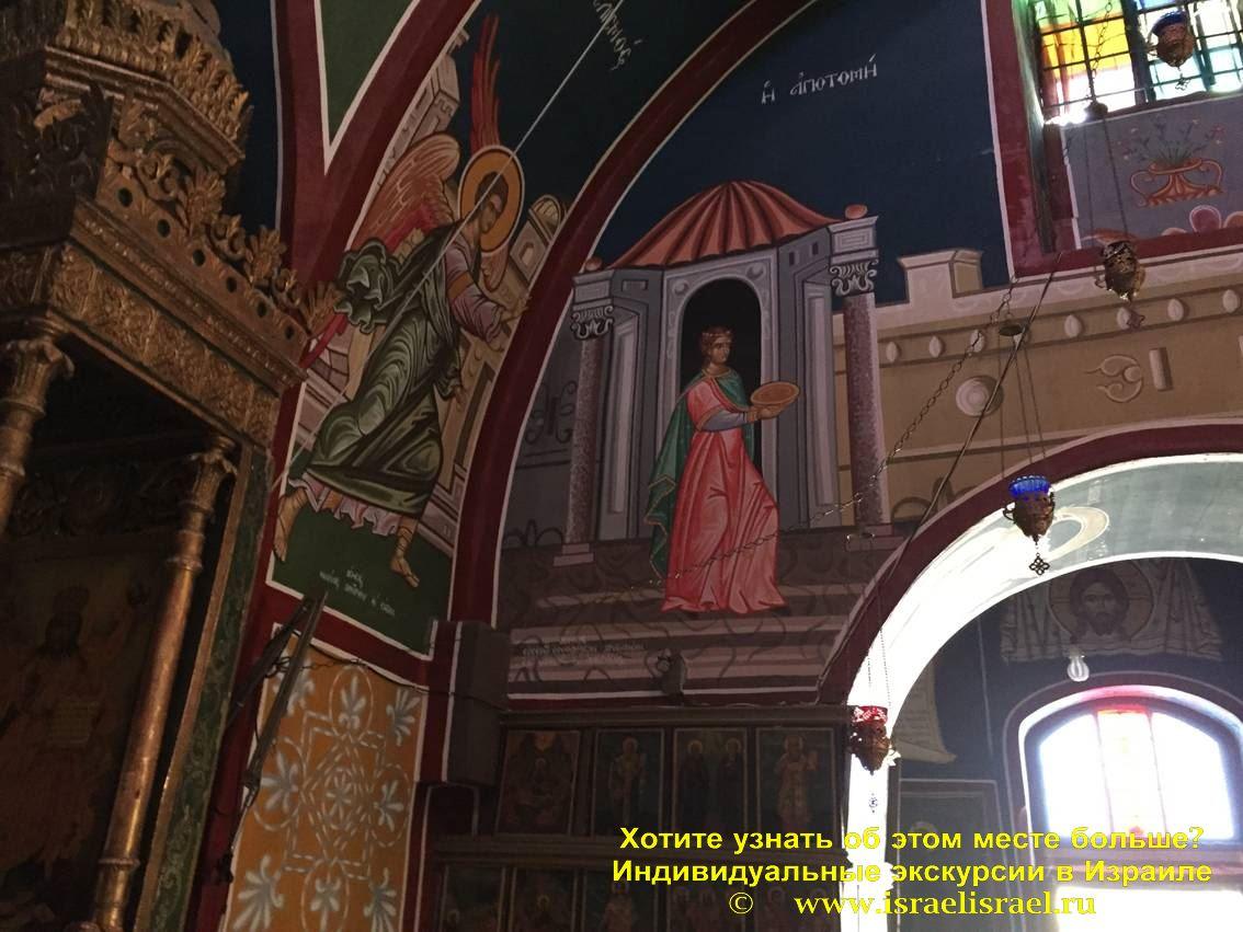 Храмы Иерусалима- монастырь Иоанна Крестителя